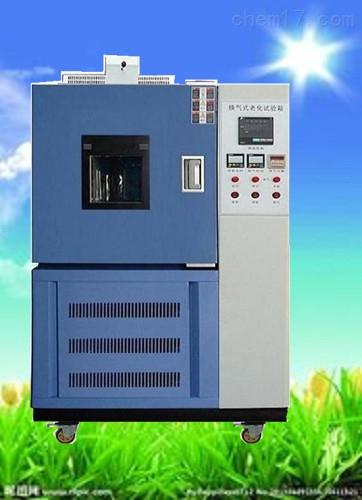 RLH-100-南京换气老化试验箱