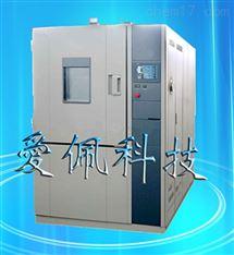 快速温变控箱 深圳购买快速温变试验箱 快速温度变化试验机哪个品牌好?