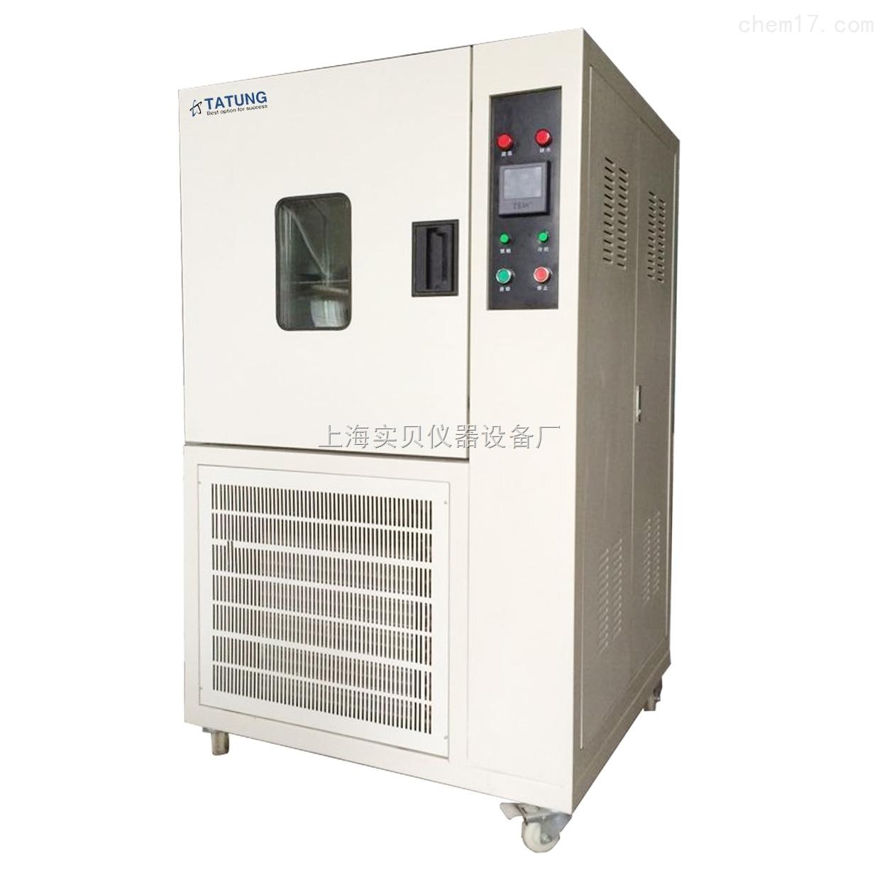 小型高低温冷热冲击试验箱70L