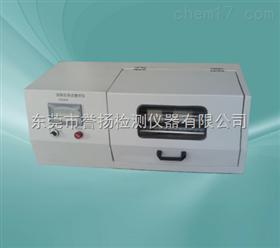 LT6041镍释放研磨机