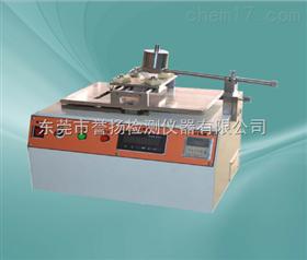 光学镜片耐磨性测试仪