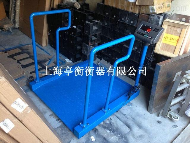 实润0.8m*0.8m透析电子轮椅秤价格
