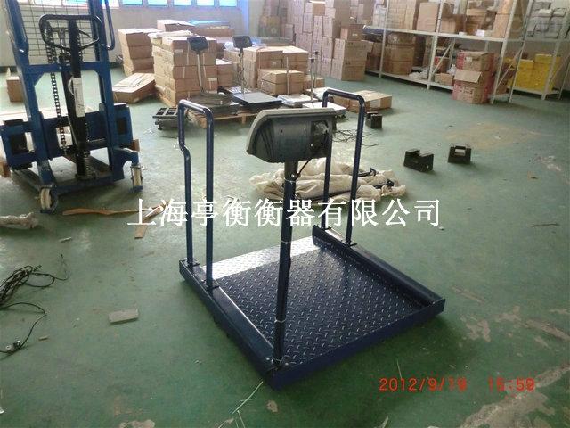 北京透析轮椅称厂家 电子轮椅秤报价