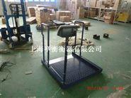 北京透析輪椅稱廠家 電子輪椅秤報價