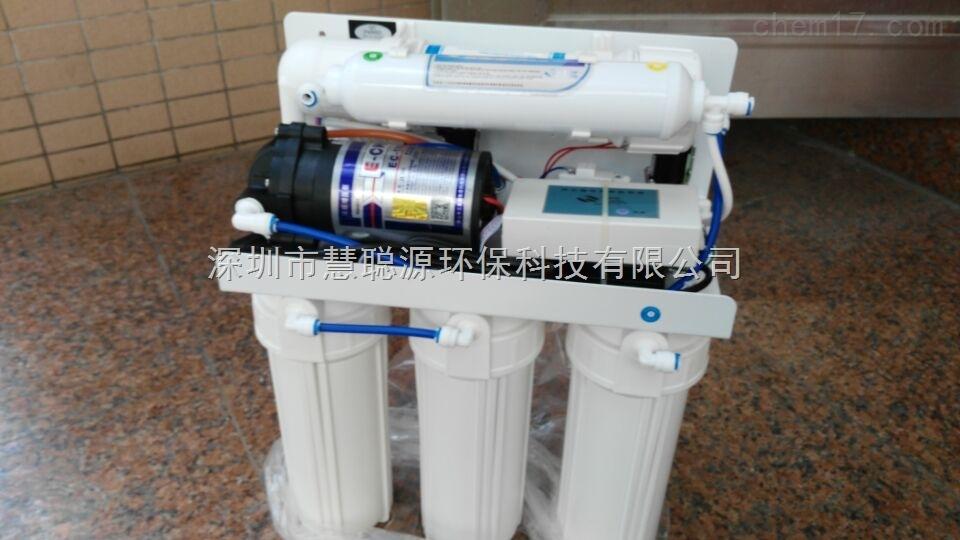 反渗透净水器-供求商机-深圳市慧聪源环保科技有限公司