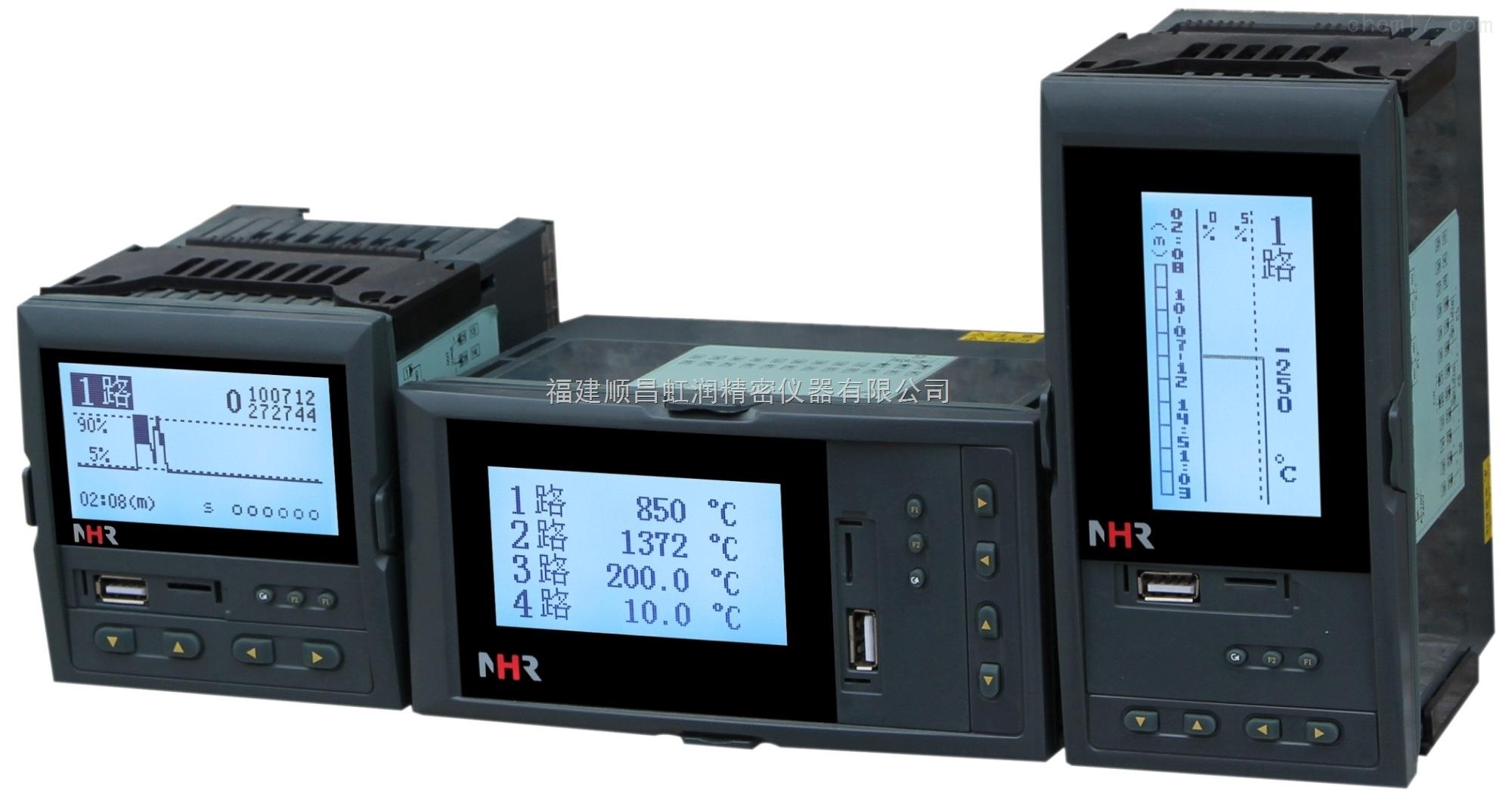 *NHR-7100/7100R系列液晶汉显控制仪/无纸记录仪