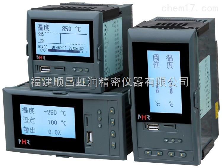 厂家直销NHR-7300/7300R系列液晶PID调节器/调节记录仪