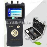 HN-M9供应空气检测精密HN-M9便携式粉尘检测仪