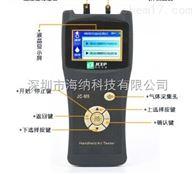 HN-M9PM2.5 PM10大气颗粒物检测仪 粉尘浓度测量仪
