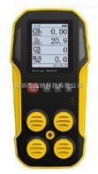 CD4-AM四合一气体检测仪CD4有毒有害气体监测仪