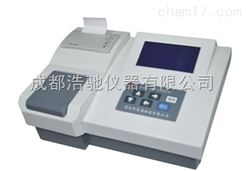 CNPN-401便携式多参数水质测定仪