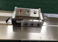 V-CUT-B铝基板灯条分板机