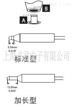 dCp-Cnl5METCAL电焊台镊型烙铁头dCp-Cnl5,OKI电焊台烙铁头dCp-Cnl5