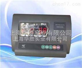 XK3190A19/A19E称重显示器低价销售
