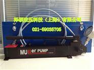 700-4000公斤压力MULLER超高压手动泵