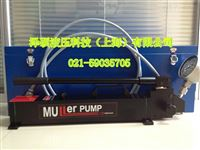 PMG-18220PMG-18220 超高压手动泵/规格/型号(标准配置)