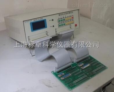 精密低压线材测试仪