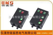 BLK8050-2/16A防爆防腐断路器(WF2)