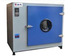 15H電子電工PCB板高溫恒溫箱 高溫烘烤箱 電熱鼓風循環試驗箱包郵特價