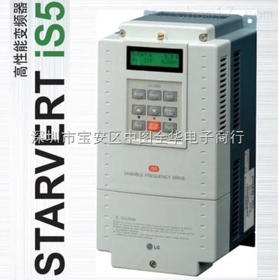 sv110is5-4n-★全新原装正品★ls产电 lg变频器 sv110