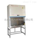 上海博迅生物安全柜BSC-1300IIA2(30%外排,70%循环)半排型