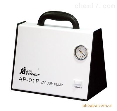 AP-01P(带压力表)-袖珍无油真空泵 天津