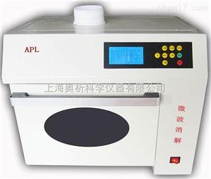 乳制品专用型微波消解仪