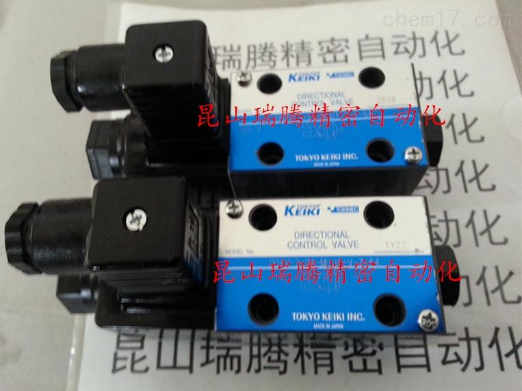 TOKYOKEIKI东京计器DG4V-3-0B-M-U1-D-7-56电磁阀