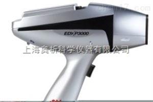EDX -p2000AX荧光光谱仪