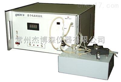 QM201B冷原子吸收测汞仪