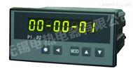 DS系列定時器、無錫定時器