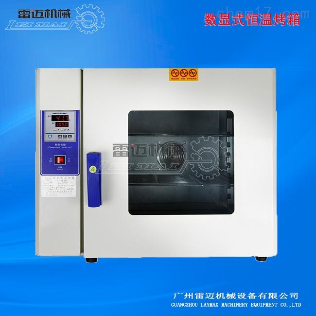 广州五谷杂粮数显恒温烤箱,五谷杂粮烘干机、五谷杂粮烘烤箱