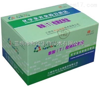睪酮(T)檢測試劑盒(化學發光法)