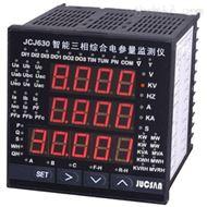 JCJ630 智能三相綜合電參量監測儀