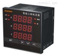 JCJ636A智能三相電流表