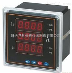 高精度三相电流表