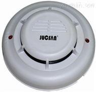 JCJ121 光電感煙探測器、煙感探測器