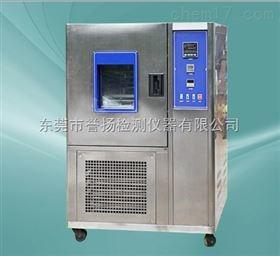 现货供应皮料耐低温曲折试验机
