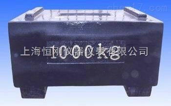 铸铁砝码公司现货批发
