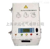 MY-623 全自动介质损耗测试仪