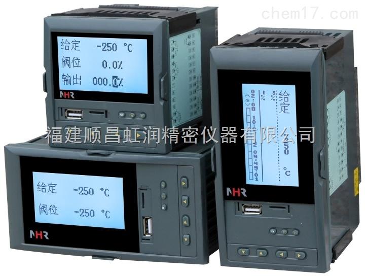 厂家直销NHR-7500/7500R系列液晶手动操作器/记录仪