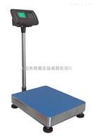 TCS上海耀华电子计数秤