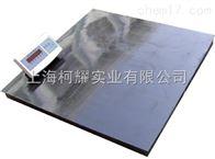 SCS株洲耀华3吨防水地磅电子磅秤