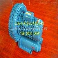 RB环形鼓风机,3.7KW高压风机