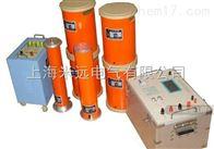 MY系列电缆交流耐压试验装置