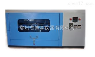 GGC-W控温型翻转振荡器
