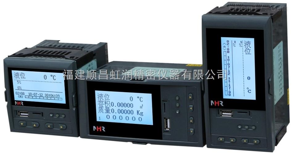 *NHR-7620/7620R系列液晶液位<=>容积显示控制仪/记录仪