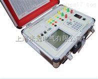 MYBRT-II有源变压器容量及特性测试仪