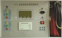 QJ35-2全自动变比测试仪