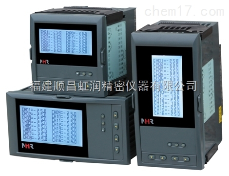厂家直销NHR-7700系列液晶多路巡检仪